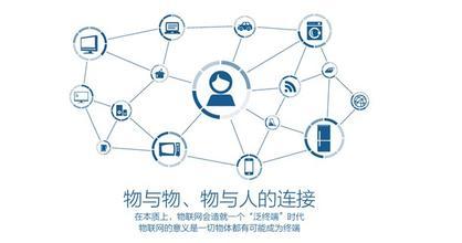 国家物联网数据中心建筑行业分中心入驻章丘